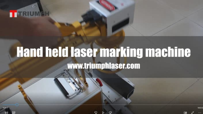 Hand held laser marking machine video