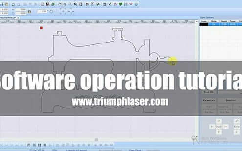 Software operation tutorial how to cu