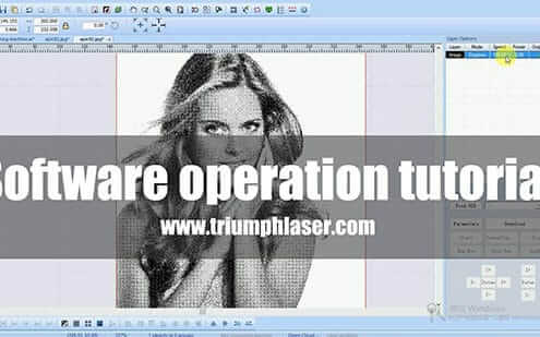 Software operation tutorial how to engrave