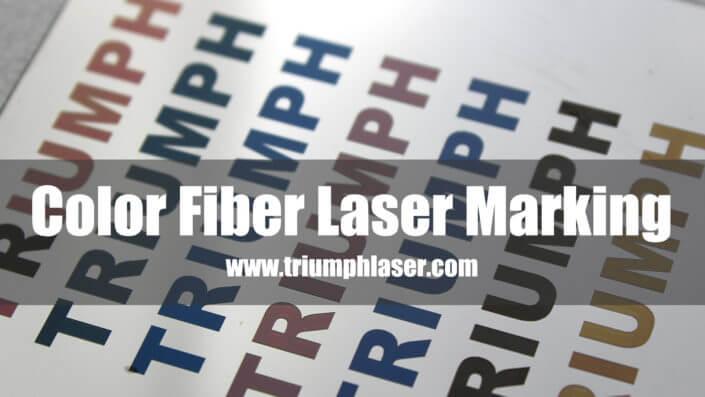 color fiber laser marking machine