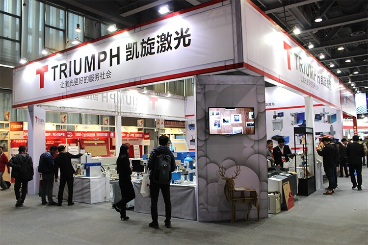 triumphlaser attend the exhibition 03