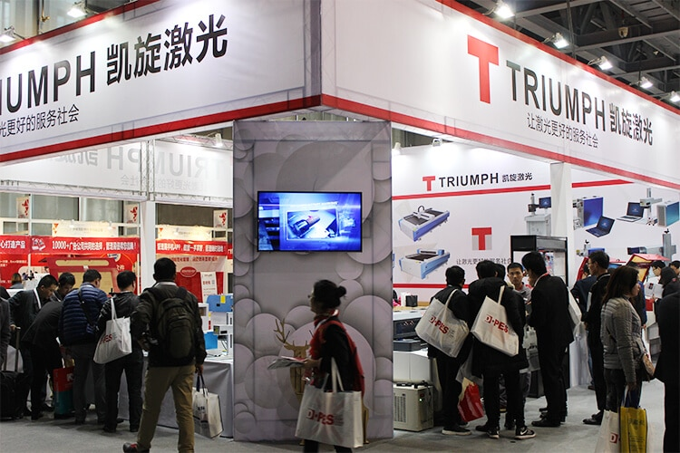 triumphlaser attend the exhibition-2
